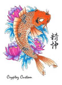 Koi And Lotus Koi And Lotus By Cryptoz On Deviantart