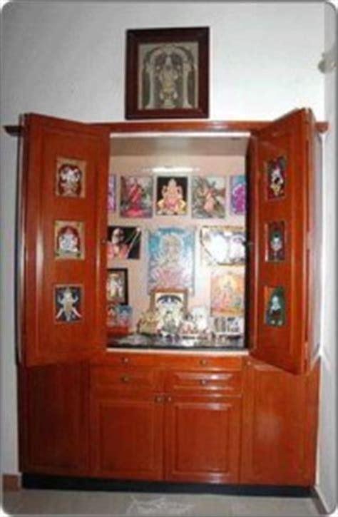Home God Room Design How To Make A Puja Room