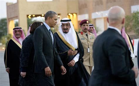 Saudi Documents