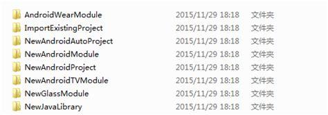 gradle project template 自定义android studio工程模板 张明云的博客