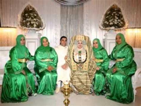 El asri marriage
