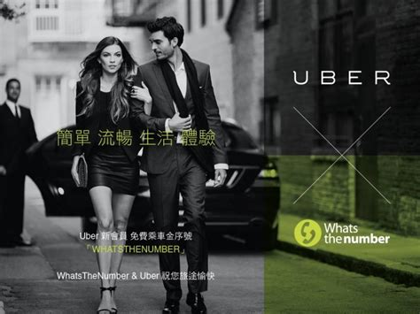 Taiwan Phone Number Lookup Uber Partners With Taiwan S Whatsthenumber To Lure In Users