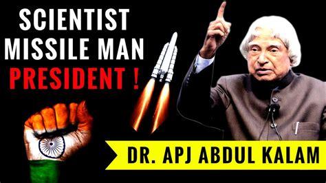 abdul kalam biography in hindi youtube dr a p j adbul kalam biography hindi motivational