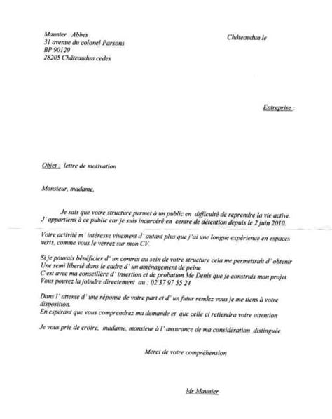 Lettre De Motivation Vendeuse Buraliste Débutant Lettre De Motivation Ouvrier Paysagiste Application Letter