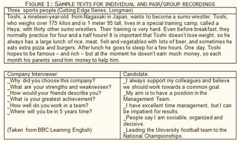 Teachers Homework Recorder by Teachers Homework Recorder