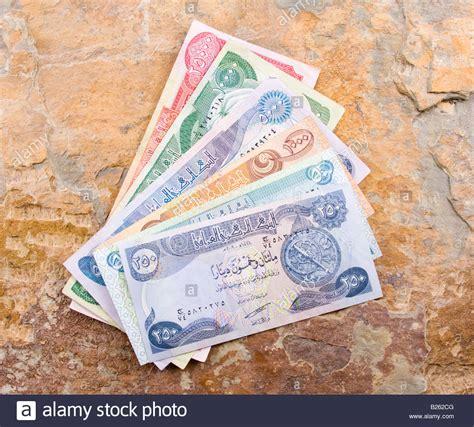 dinar scams forbes article buy dinar sell dinar the iraqi dinar dinar money exchange