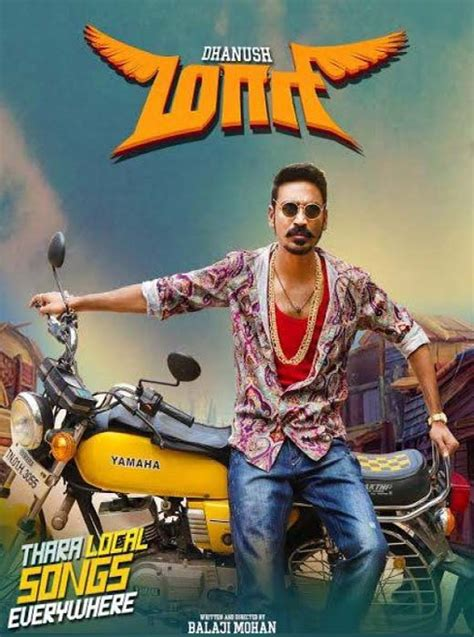 film it full movie online maari 2015 tamil full movie free download movies free