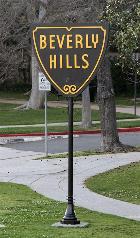 beverly hills sign file beverly hills sign la ca jjron 21 03 2012 jpg