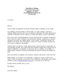 Business Letter In French Cover Letter French Teacher