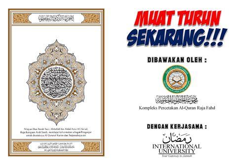 download mp3 al quran dan terjemahan bahasa melayu logghosth blog