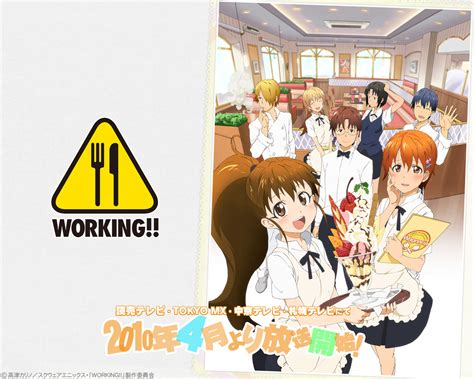 anime working anime working review swiip