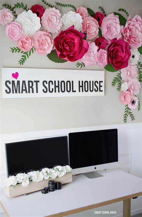 smart school house smart school house office smart school house