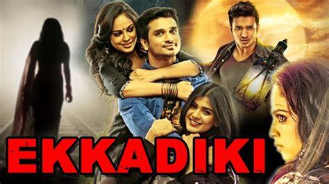 film 2017 hindi hd ekkadiki 2017 hindi dd 720p hd dhaka movie
