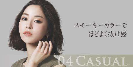 Jourmoe 3 In One Liner Shadow Casual jourmoe japan 3 in 1 3 way liquid eyeliner pencil eyeliner eye shadow powder