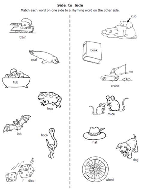 printable preschool rhyming worksheets 8 best images of printable kindergarten rhyming activities