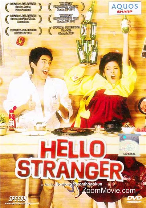 film thailand hello stranger hello stranger dvd thai movie 2010 cast by chunthawit