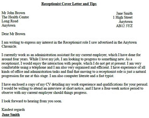 Cover Letter For A Receptionist by Receptionist Application Cover Letter Exle Lettercv