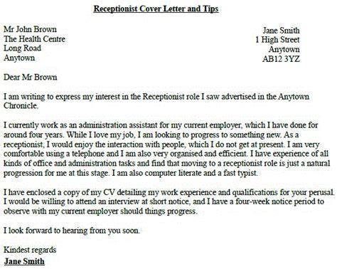 Sample Job Application Letter Receptionist   Employment
