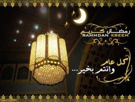 dil ke aasman par ghum ki ghata chhai karaoke romance amit kumar ramadan mubarak quotes 2016 ramzan kareem quotations