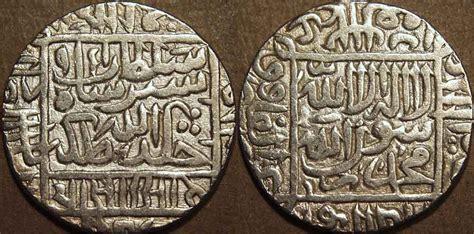 Helm Gm Koran the coinindia coin galleries delhi sultanate suris