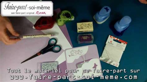 Soi Meme - faire part de naissance 224 faire soi m 234 me juliette youtube