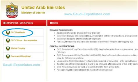 Credit Application Form In Uae Saudi Expatriates