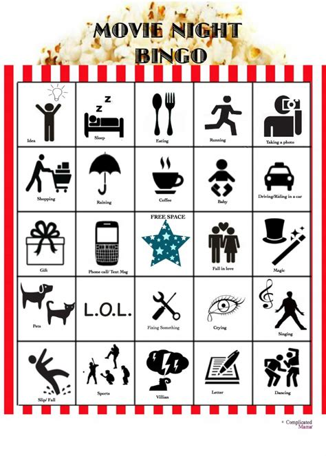 printable games to play at home family movie night idea movie night bingo with printable