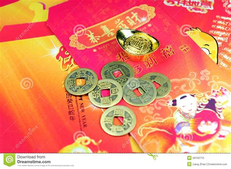 new year traditional decorations new year decorations stock photo image 29100710