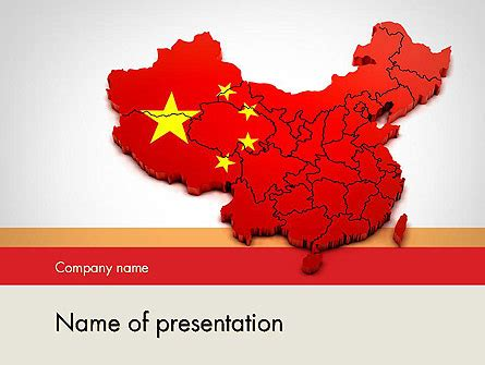 Map Of China Powerpoint Template Backgrounds 12114 Poweredtemplate Com China Ppt Template
