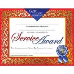 free templates for service awards templates clipart service award pencil and in color