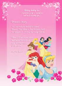princess birthday invitations template free disney princess birthday invitation 2 wedding invitation