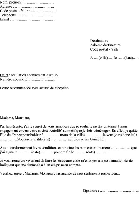 Lettre De Résiliation Jazz Lettre De Demission Keep Cool Application Letter