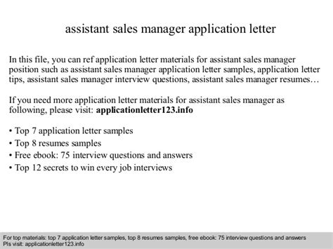 Application Letter Assistant Manager Assistant Sales Manager Application Letter