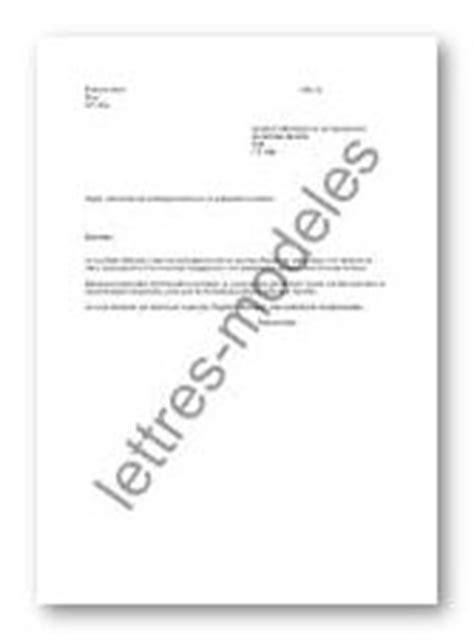 Lettre De Motivation De Militaire Mod 232 Le Et Exemple De Lettres Type Demande De Renseignements Sur La Pr 233 Paration Militaire