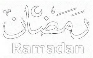 Ramadan Coloring Sheets Coloring Pages