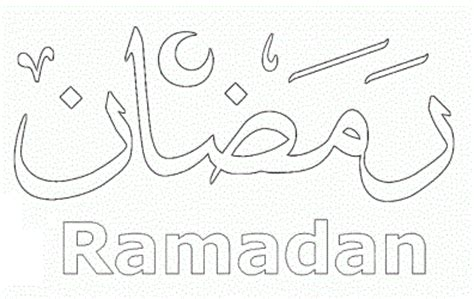 coloring page of ramadan the month of fast coloring point