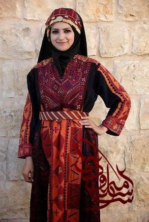 Islamic Cloth Gaza costume planet thobe palestinian traditional clothing