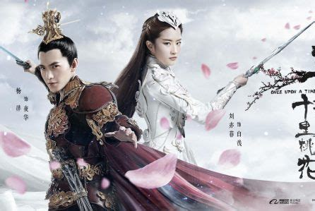 film china com china 3d fantasy pic once upon a time to hit u s via