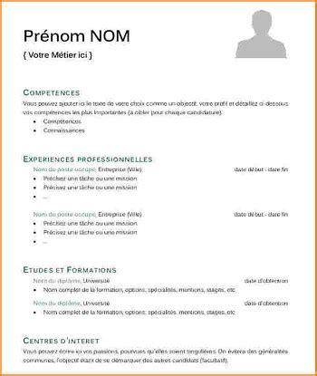 Modele Cv Facile by Modele De Cv Facile A Faire