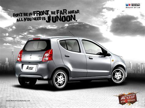Maruthi Suzuki Astar Maruti Suzuki A Launched In India 2012 Xcitefun Net