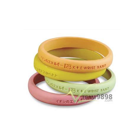 K Link K Ewrist Band 48mm Yellow k ewrist band size m