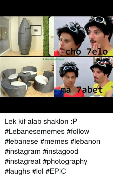 Lebanon Memes - 25 best memes about lebanese instagram lol and memes