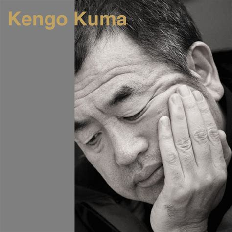 Kuma Post It material design gt stonescape di kengo kuma l intervista
