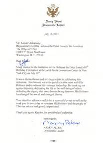thank you letter from leader nancy pelosi