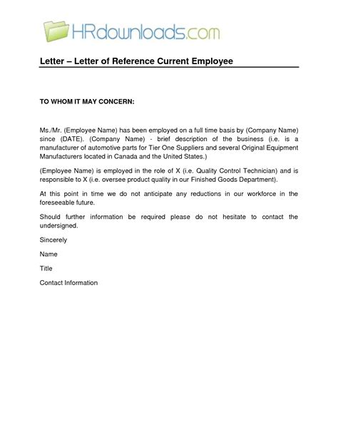 sample personal reference letter for a friend samples business