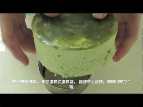 new year green tea cake how to make new year s cake green tea mousse cake 綠茶慕斯