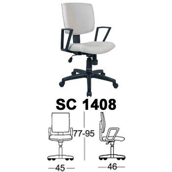 Kursi Chairman Sc 209 jual kursi staff sekretaris chairman sc 1408 harga