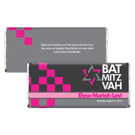 bat bar wrapper template checkered pink bat mitzvah wrapper bat mitzvah and