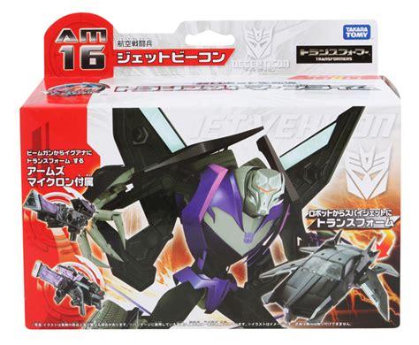 Transformers Prime Vehicon Deluxe Class deluxe class jet vehicon am 16 transformers prime japan decepticon transformerland