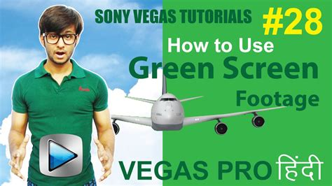 sony vegas pro green screen tutorial hindi sony vegas pro 13 how to use green screen footage
